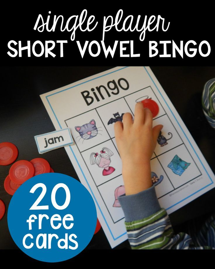 picture regarding Printable Short Vowel Games identified as Small vowel bingo with visuals - for solitary gamers Least difficult