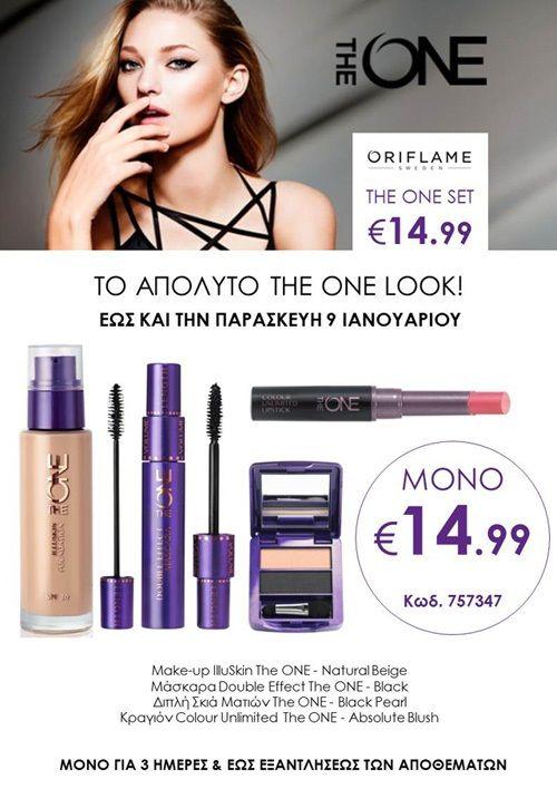 Το απόλυτο The ONE Look...!!! ΠΑΡΑΓΓΕΛΙΕΣ Oriflame στο τηλ. : 697 63 01 796 What's Up ή  http://my.oriflame.gr/euaggelia-drakou