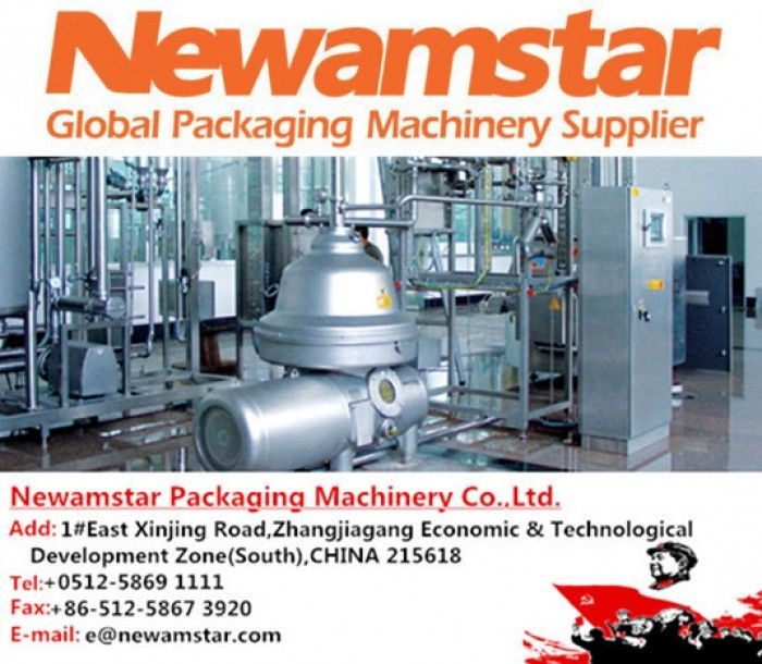 Newamstar Extraction System | Prefundia coming soon page