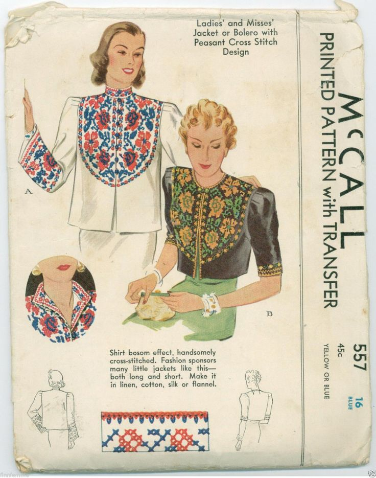 1938 MCCALL JACKET BOLERO TOP PRINTED SEWING PATTERN WITH TRANSFER #557