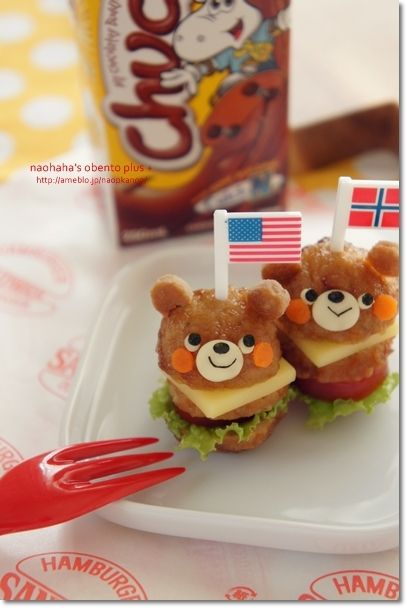 meat ball bear burger