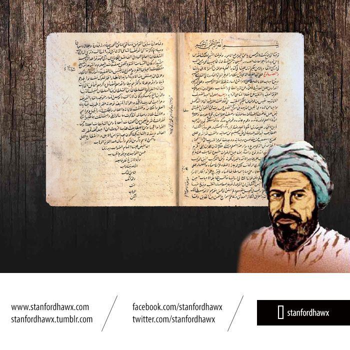 İbnü'n-Nefis ve eseri