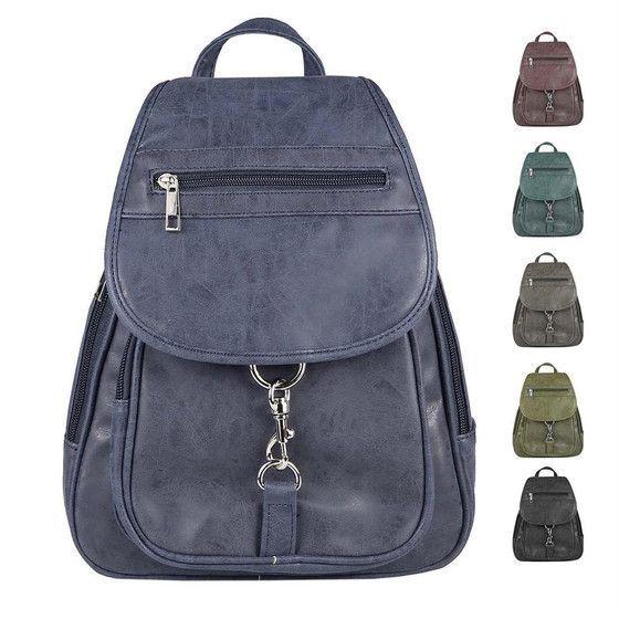 DAMEN RUCKSACK Cityrucksack Schultertasche Leder Optik Daypack Backpack Shopper
