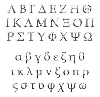 lowercase greek letters alphabet lower and letters 23518 | ffea220351d2e51aae9dd63963873007 greek alphabet greek language
