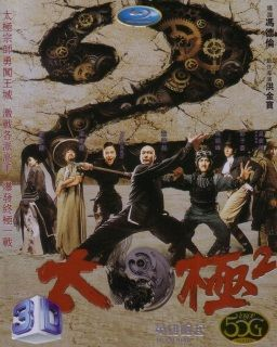 3D + 2D VersionThe Tai Chi Hero rises in the highly anticipated follow-up to…