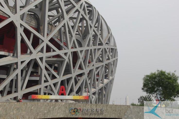 Ptasie Gniazdo, Pekin/ Pekin, China