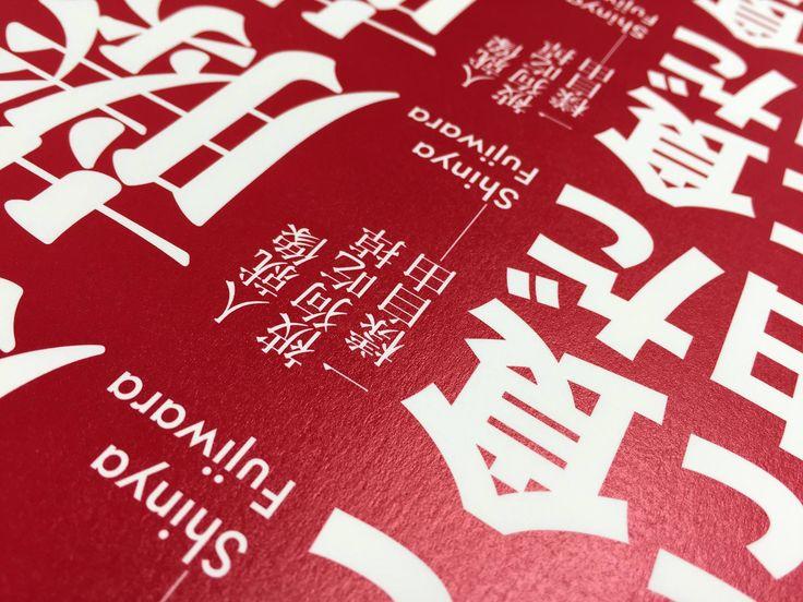 wangzhihong.com 新增了 3 張新相片。 日の丸 色指定 PANTONE 186 Coated, 2000 Album des pavillons nationaux et des marques distinctives