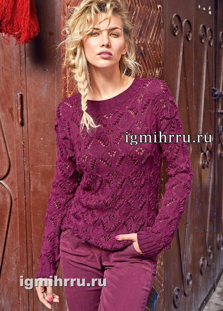 Женственный малиновый пуловер с «листочками и шишечками». Вязание спицами