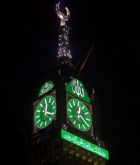 Makkah Royal clock tower Saudi-Arabia