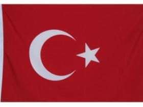 Türk bayrağı Ebat (cm): 30x45