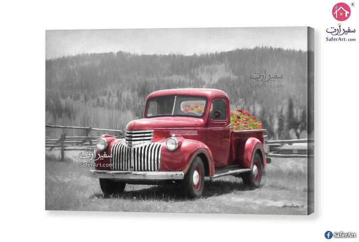 لوحات ديكور سيارة كلاسيك سفير ارت للديكور Classic Cars Classic Canvas