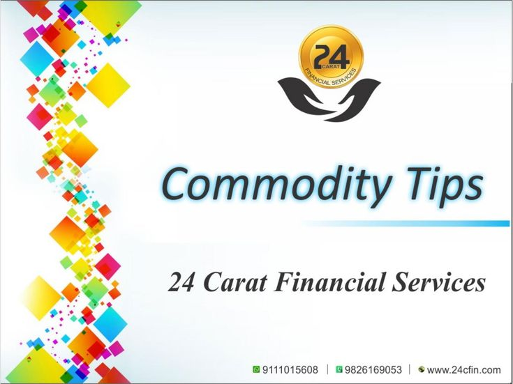 Commodity ppt 30th oct 2017, monday
