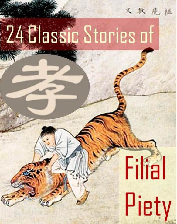 the classic of filial piety In filial piety there is nothing greater than the reverential awe of one's father in the reverential awe shown to one's father there is nothing greater than the making him the correlate of heaven the duke of zhou was the man who (first) did this.