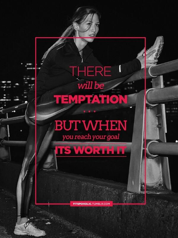 Temptation during fitness