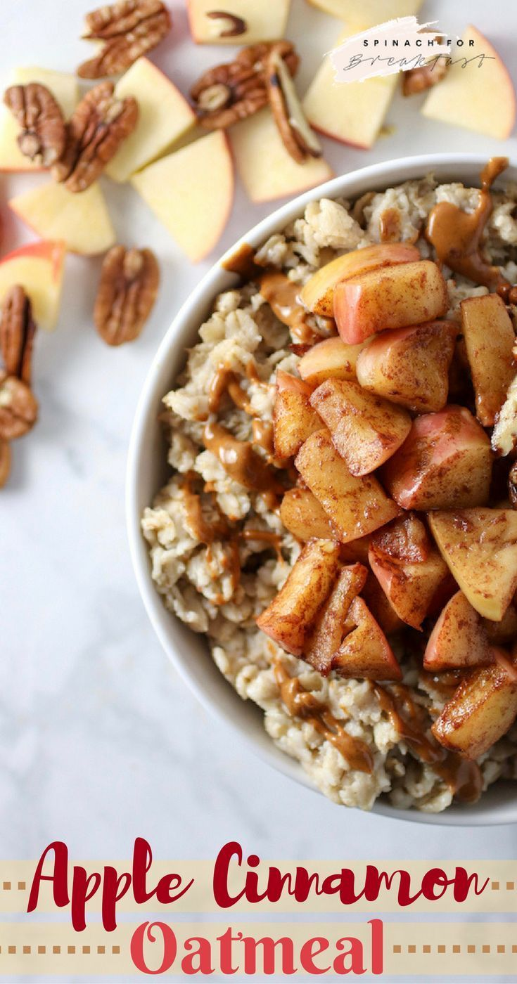 Apple Cinnamon Oatmeal -- tired of overnight oats? We've got you covered with this super easy stovetop recipe! The warm taste of cinnamon and roasted apples is perfect for a crisp fall day. Plus, this recipe is quick, easy, and gluten free, dairy free, and vegan! Add a little peanut butter drizzle for some protein and you're all set. The perfect balanced and healthy breakfast. Enjoy!