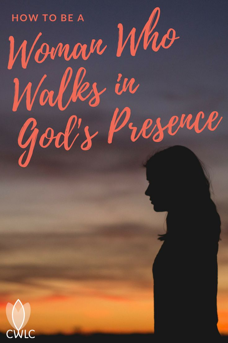 We say that God is omnipresent, and that we rely on His power,  so why don't we experience a natural boldness when walking with Him?