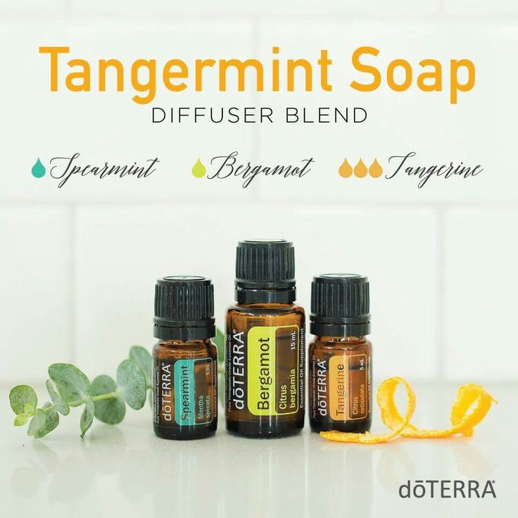 17 Best Ideas About Tangerine Essential Oil On Pinterest