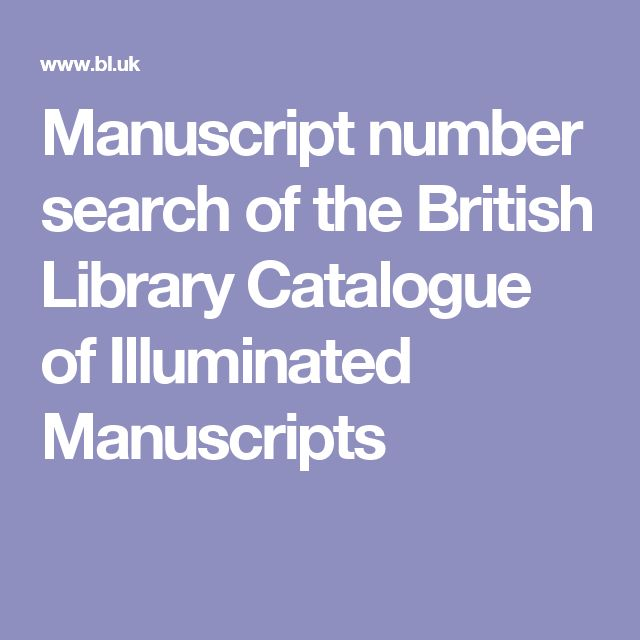 Manuscript number search of the British Library Catalogue of Illuminated Manuscripts