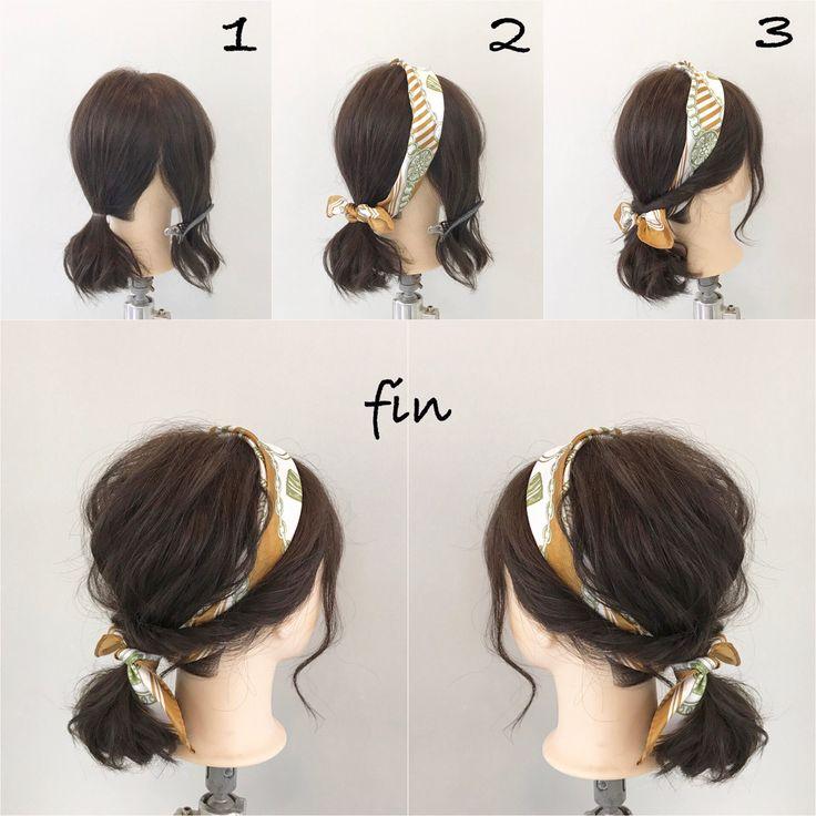 ボブのスカーフアレンジ(^^) 1、サイドの髪を残して後ろでポニーテールします! 2、スカーフを巻きつけて軽く結びます! 3、サイドの髪をポニーテールの結び目の上でくるりんぱします! くるりんぱの結び目とポニーテールの結び目の上にしっかりスカーフを結んで完成です(^^)