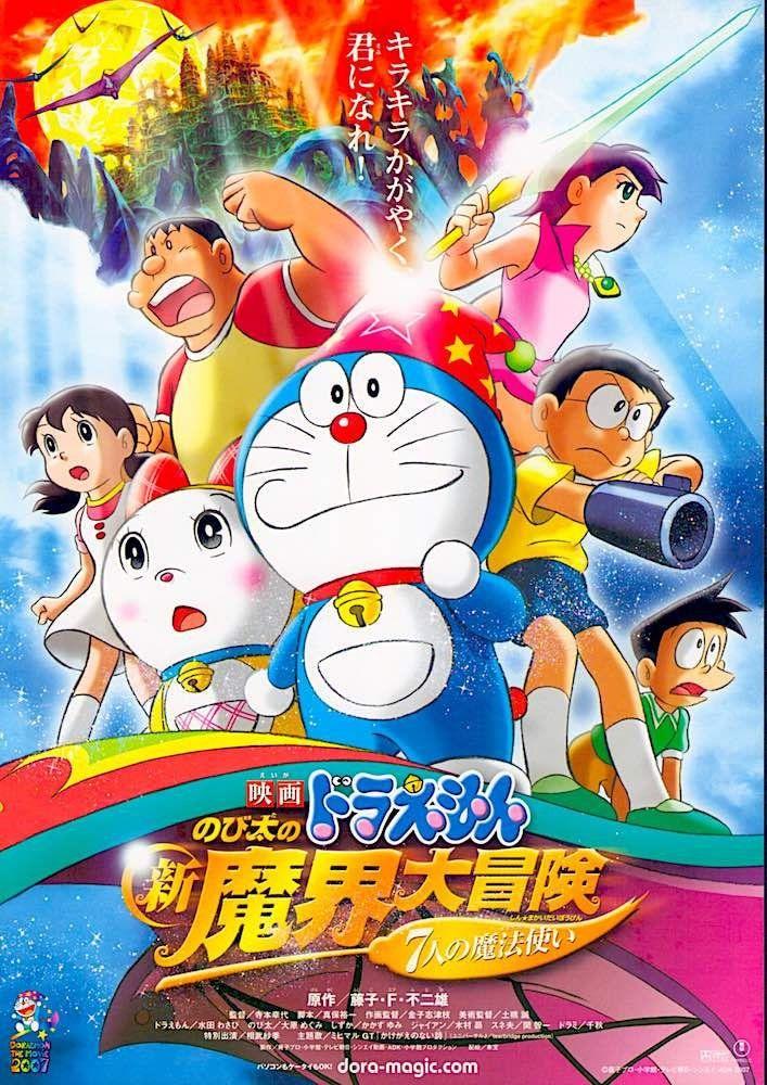 pin on anime chirashi posters