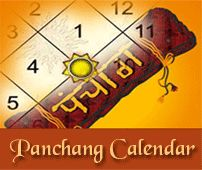 See Hindu #Panchang #2016 and other features of panchangam online with Astrosage.com