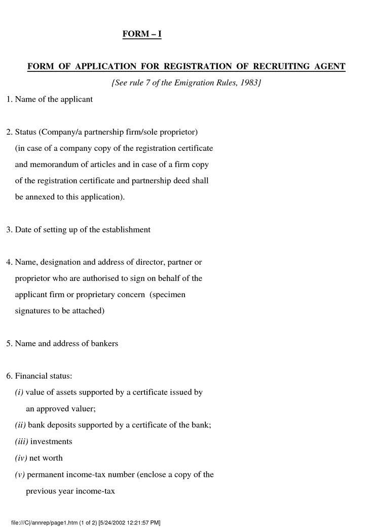 partnership-deed-sample-pdf-21.png - partnership agreement sample