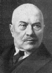 Щусев Алексей Викторович