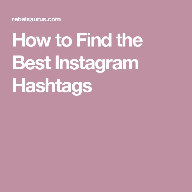 How to Find the Best Instagram Hashtags