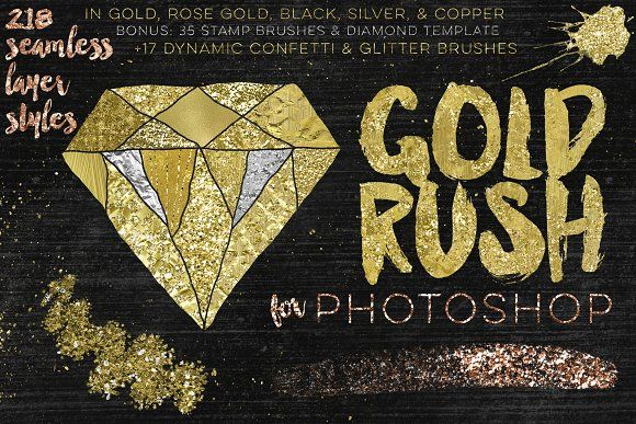 Gold Rush For Photoshop by Alaina Jensen on @creativemarket