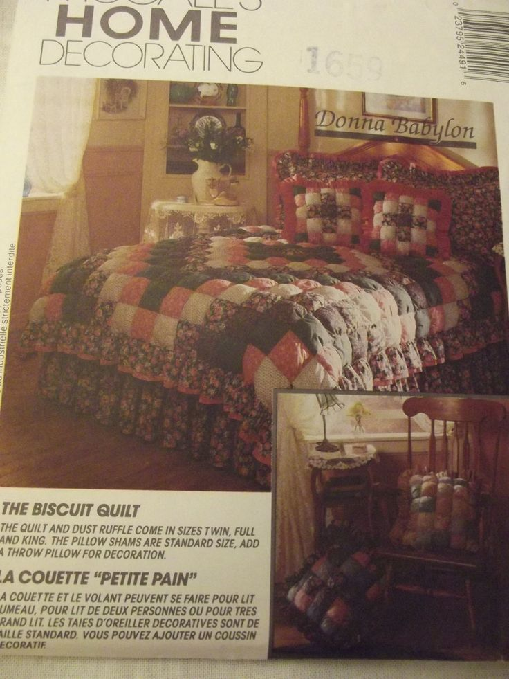 Vintage Sewing Pattern McCall's 7164, Biscuit Quilt Bed Set, Shams Pillows, Dust Ruffle, King Full Twin sizes, Bed Linens, Home Decor Uncut by CatBazaar on Etsy