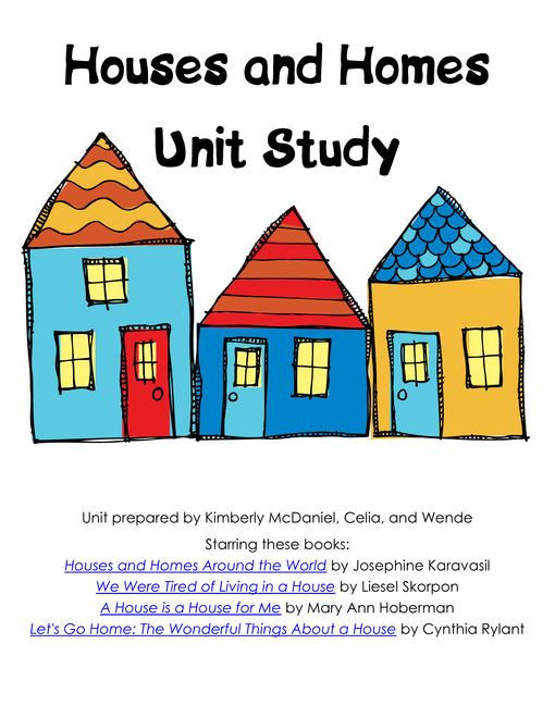 HOME PLACE: LANGUAGE ARTS | Houses and Homes Unit Lesson Plans [free download]