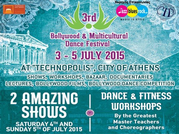 Πρόγραμμα παραστάσεων στο «3ο Φεστιβάλ Bollywood και Πολυπολιτισμικών Χορών»