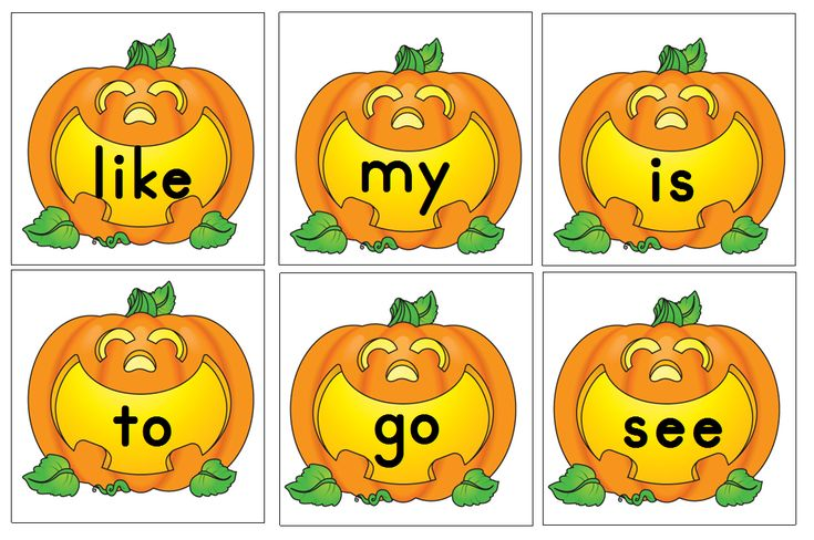 pumpkin sight words to use with pumpkin roll a sight word game.  Put inside of a photo cube and roll.
