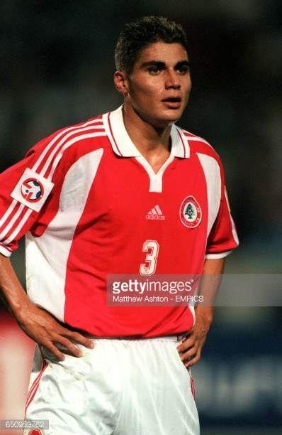 Youssef Mohamed Lebanon