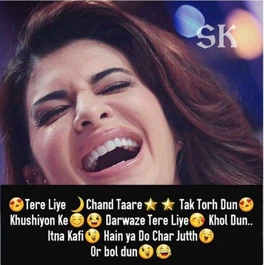 17 Best Friendship Quotes In Urdu On Pinterest