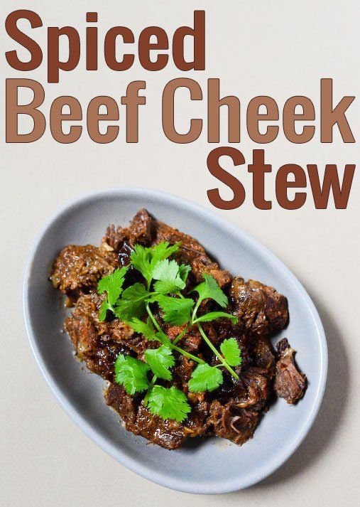 Spiced Beef Cheek Stew made in the pressure cooker or slow cooker | from chocolateandzucchini.com