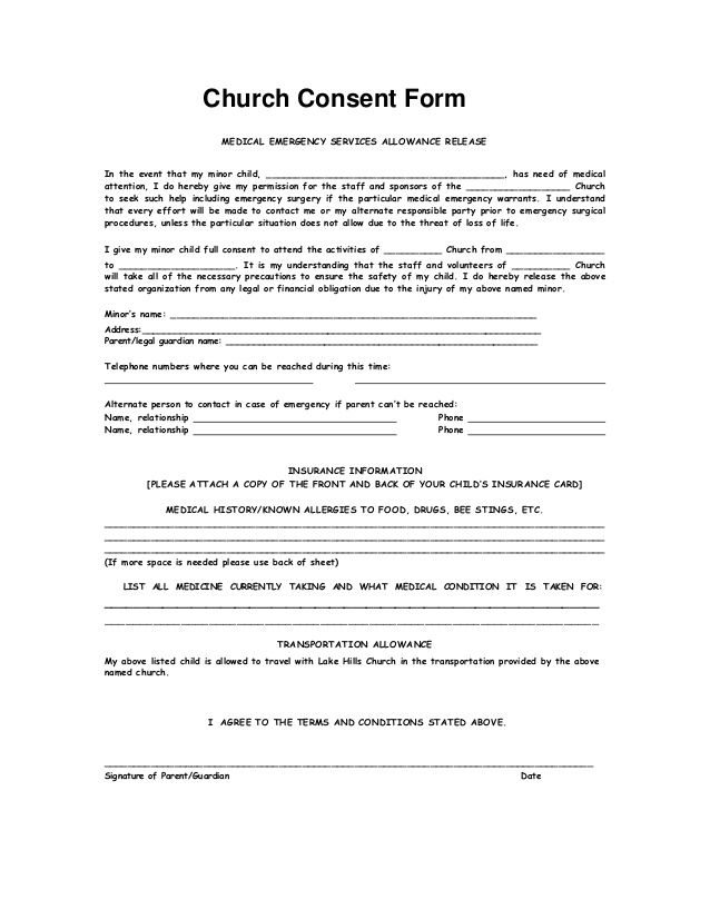 Church Consent Form Medical Emergency Services Allowance Release In