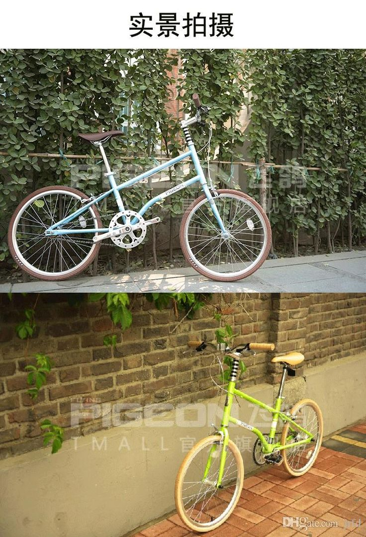 City Bike 20 Inch Leisure New And Fashion Light Steel Bike Frame I Control My Youth Bike Insurance Mountain Bikes For Sale From Jrfd, $370.34| Dhgate.Com