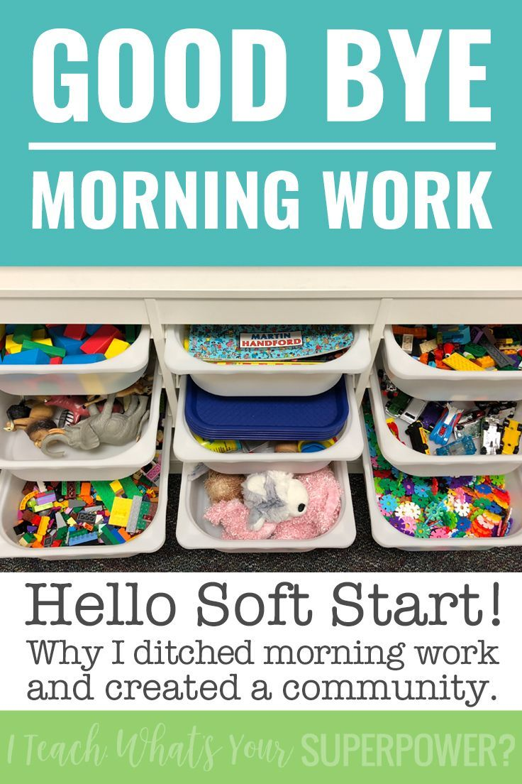 Soft Starts to Begin Your Day | Classroom Management