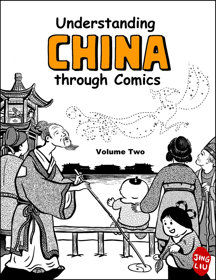 20 best understanding china through comics images on pinterest cover volume 2 fandeluxe Choice Image