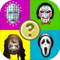Name That! Horror Movie - The sick guess the scary film picture trivia quiz by Adder Apps