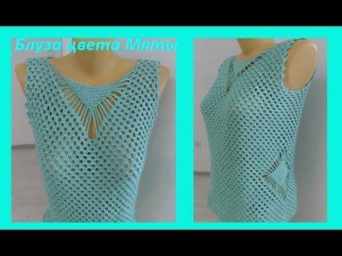 Голубая шаль крючком,( звезды и соломоны)Crochet shawls # 41 - YouTube