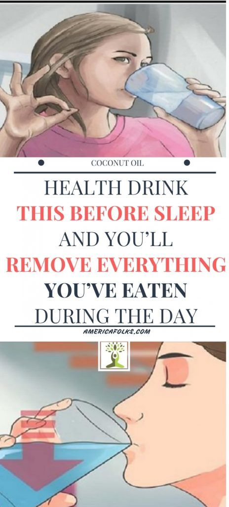DRINK THIS BEFORE SLEEP AND YOU'LL REMOVE EVERYTHING YOU'VE EATEN DURING THE DAY