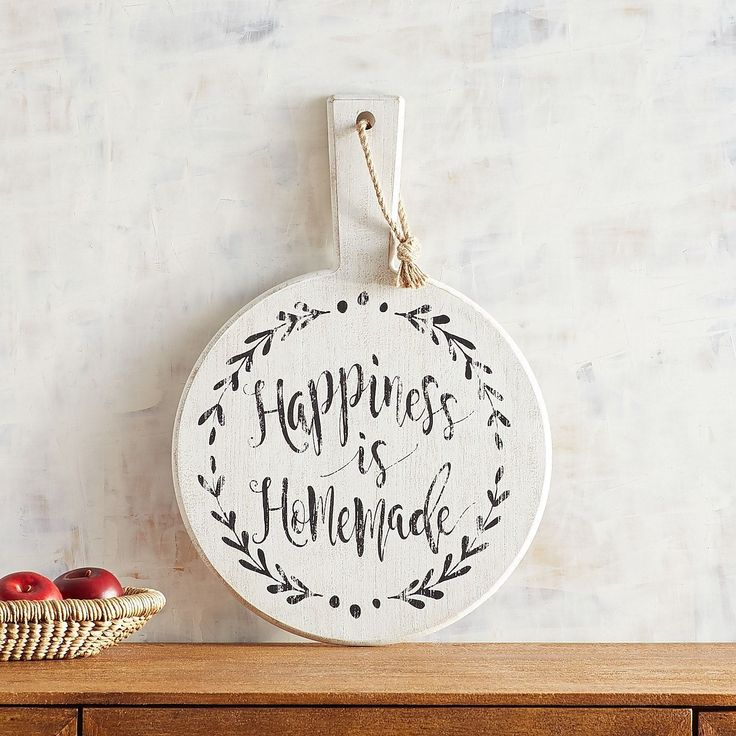 Happiness Is Homemade Wall Decor #HomemadeWallDecorations,