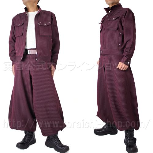 Toraichi 4309-554 Riders jacket  4309-418 Cho-cho long  pants