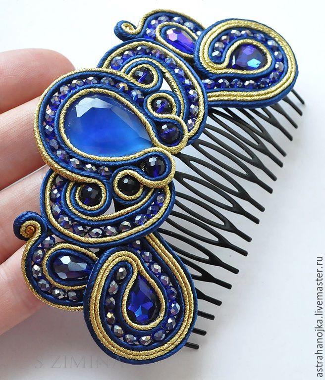 Купить Гребень Марья краса длинная коса - темно-синий, сутажные украшегия, сутажный гребень