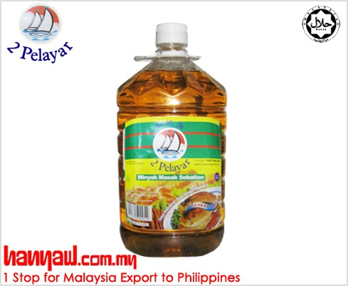 "Food tastes better when cooked in ""2 Pelayar Cooking Oil""."