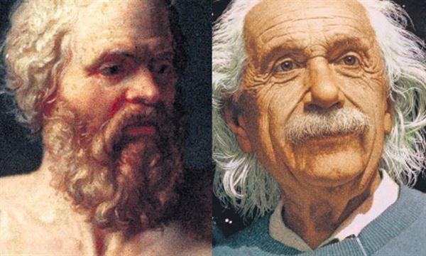 Evrim Ağacı - Felsefe, Günümüzde Bilime Katkı Sağlıyor Mu?