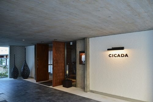 "Restaurant ""CICADA"" at Omotesando,Japan"