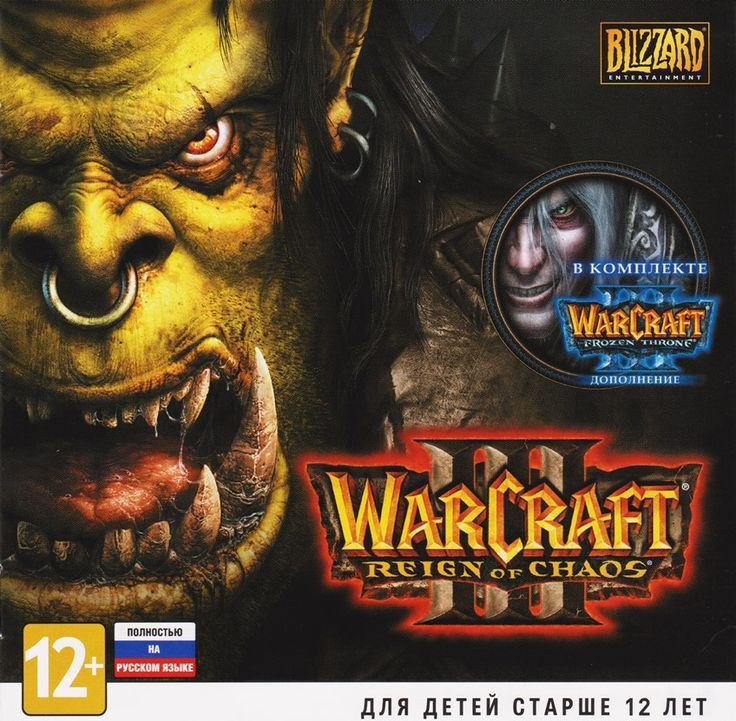 Warcraft 3 tft cd key